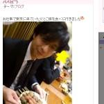 パパと(^^)|伊藤友里 オフィシャルブログ 「ゆりちゃんねる」