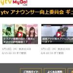 ytv アナウンサー向上委員会 ギューン↑|ytv MyDo!|読売テレビ公式無料動画