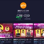 読売テレビ LIVEチャンネル - LINE LIVE