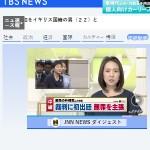 JNN NEWSダイジェスト TBS NEWS - TBSの動画ニュースサイト