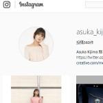 Asuka Kijimaさん(@asuka_kijima)