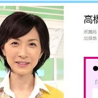 高橋美鈴アナ NHK  - NHK