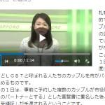 NHK 北海道のニュース NHK NEWS WEB