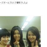 田中こなつオフィシャルブログ「Konatsu blog」