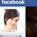 滝川クリステル - ホーム Facebook
