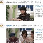 rejaguru - YouTube