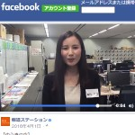 報道ステーション - ホーム Facebook