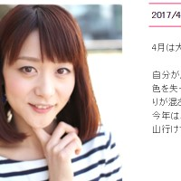 森葉子アナ