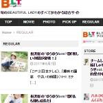 B.L.T.web「長沢裕のゆうゆうfarm」