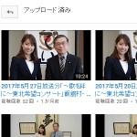 ~歌を絆に~東北希望コンサートHope!(TBS RADIO) - YouTube