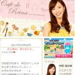 Cafe de Reina