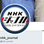 nhk_journal(@nhk_journal)さん