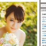 Makoto Ishii Hawaii ウェディングフォトグラファーのブログ