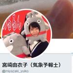 宮崎由衣子(気象予報士)(@miyazaki_yuiko)さん