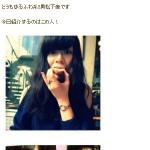 Seiren Musical Project - Official Blog