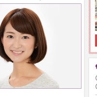 中島芽生アナ