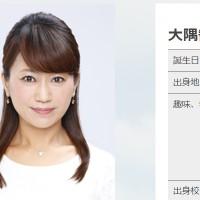 大隅智子さん