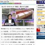ytv 読売テレビ ニュース&ウェザー