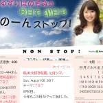楪望オフィシャルブログ「ゆずりはのぞみの今日も明日ものーんストップ!NON STOP」