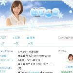 元井美貴オフィシャルブログ「観天モッキー」