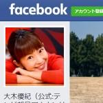 大木優紀(公式テレビ朝日アナウンサー) - ホーム フェイスブック