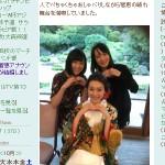 テレビ朝日アナウンサー 竹内由恵オフィシャルブログ