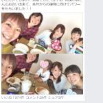 堂真理子・テレビ朝日アナウンサー Facebook