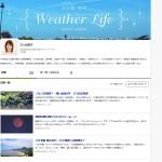 三ヶ尻知子の記事一覧 - 個人 - Yahoo!ニュース