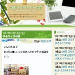 KSBアナウンサー通信