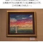 NHK釧路放送局 blog