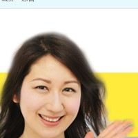 磯野悠香アナ
