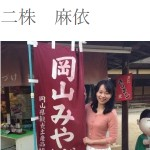 慶應義塾体育会卓球部 女子部HP