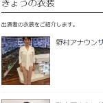 AbemaNews.jpg