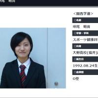 BiNDweb.jpg