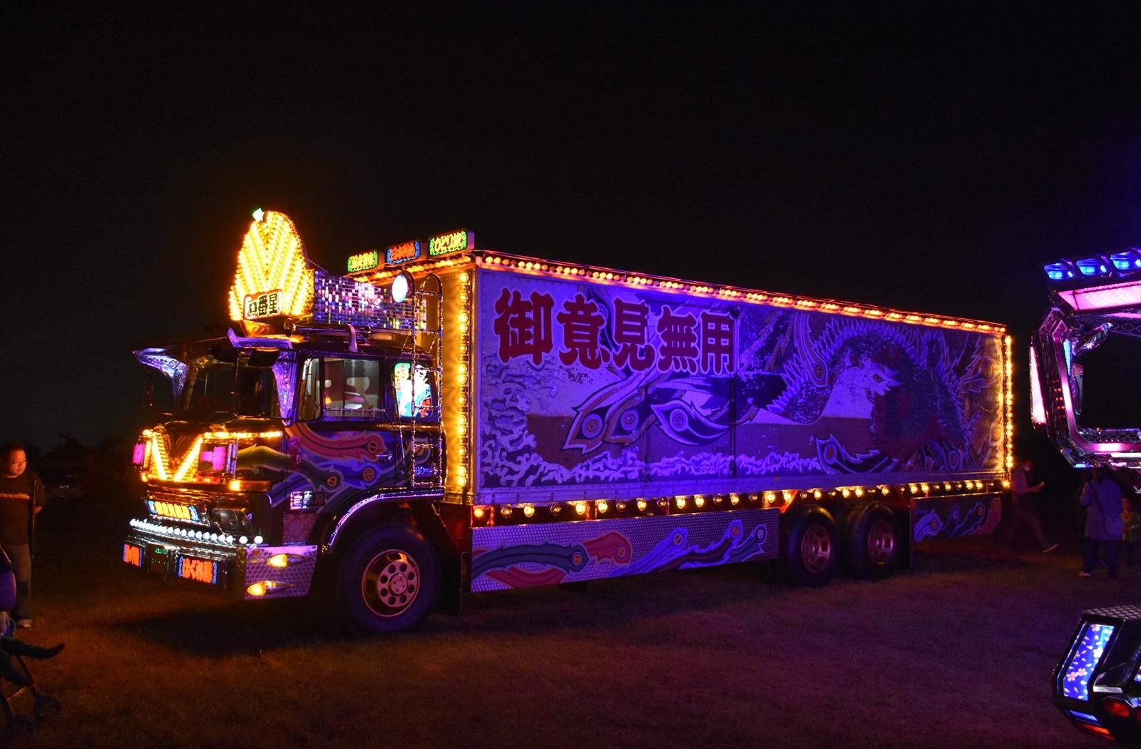 トラック一番星号158