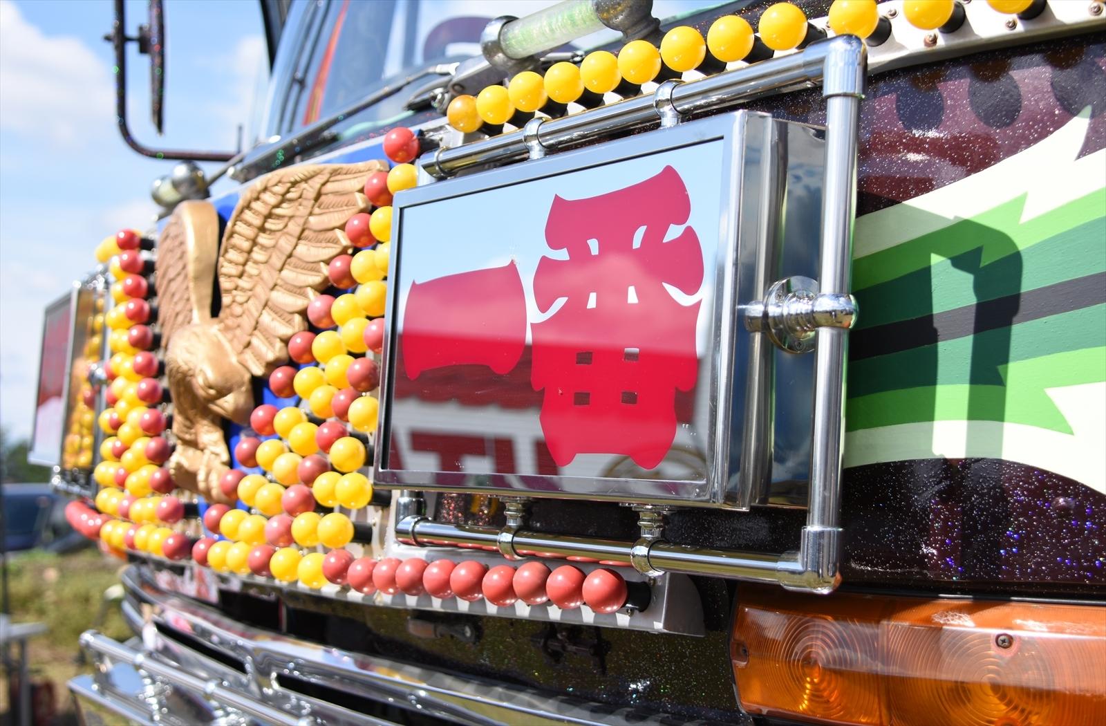 トラック一番星号030
