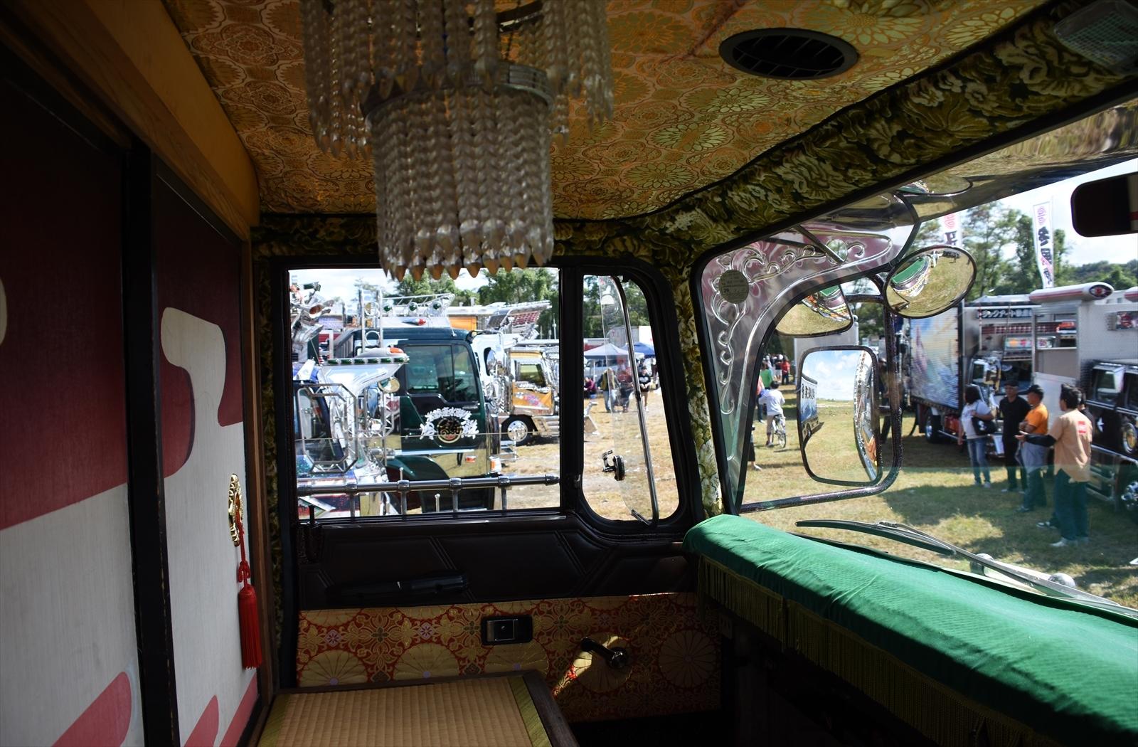トラック一番星号051
