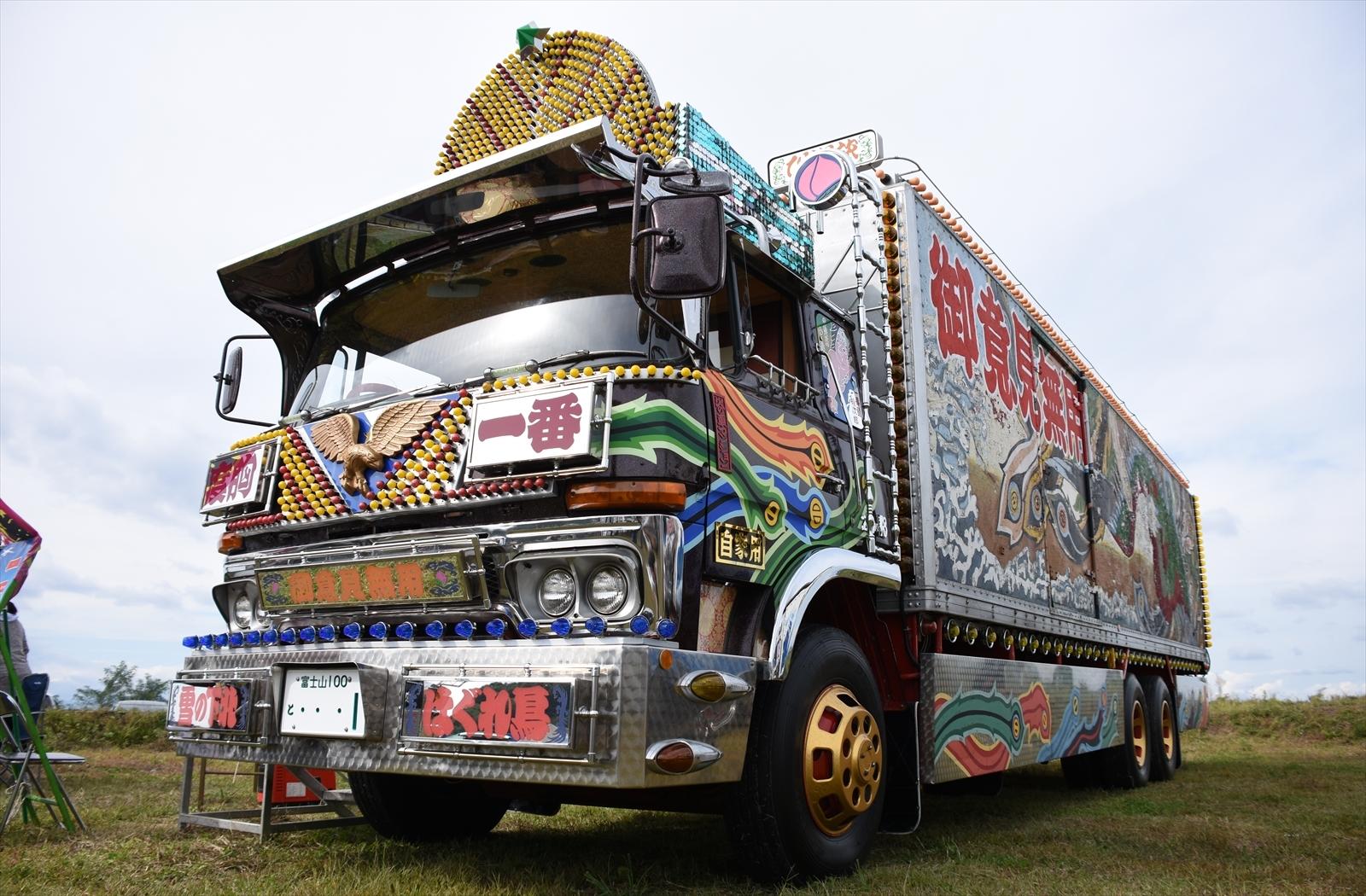 トラック一番星号072
