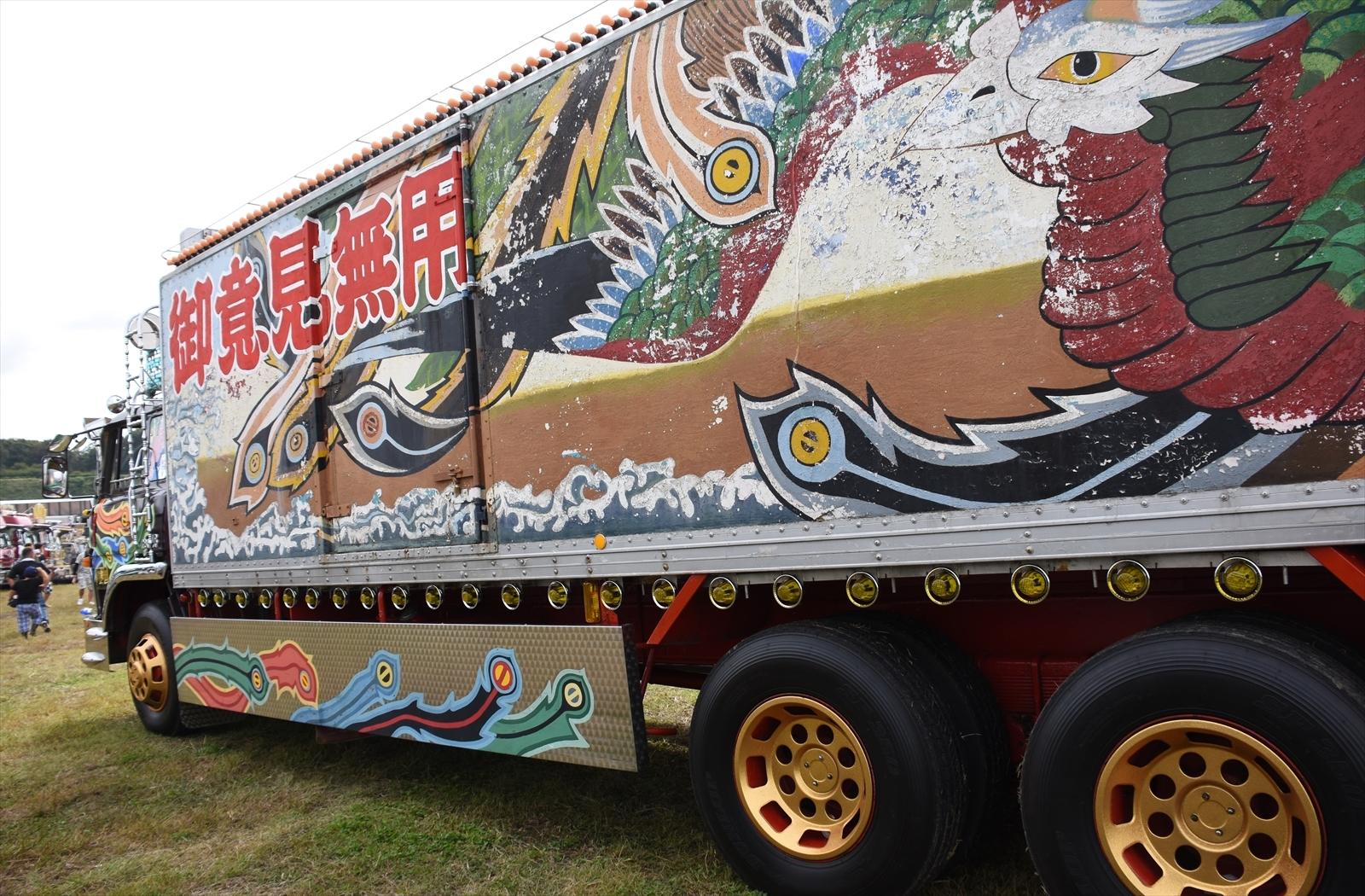 トラック一番星号073