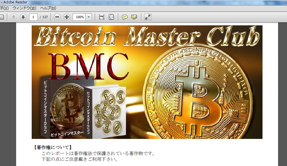 BMC8.png