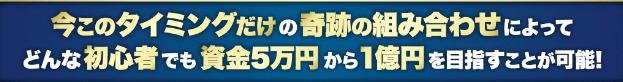 bitoakademi2.png
