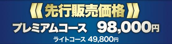 bitoakademi3.png