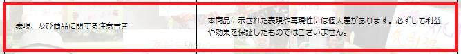 tomodachinowa3.png
