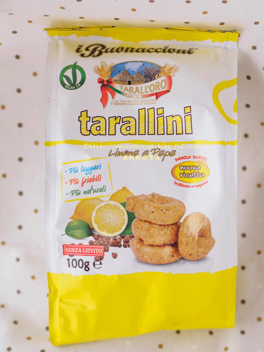 タラッリーニ