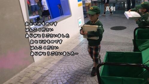 fc2blog_20181011071858847.jpg