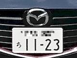 1123-08.jpg