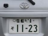 1123-09.jpg