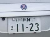 1123-10.jpg