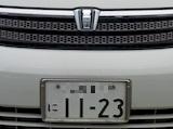 1123-11.jpg