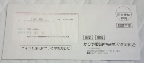 DSC_0415_2017111920420264f.jpg